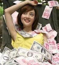 女人要幸福~關鍵就是「自己要有錢」