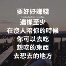 酒店資訊~台北市便、禮服酒店更新資訊(107年)