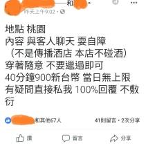 {酒店工作知識 }       廣告文~洽詢~面試~欺騙